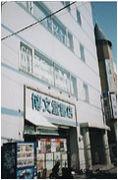 ★☆MARUKO 木更津店☆★
