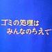放送番組センターの公共啓発CM