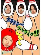 保専BK部★久仁子Jr.