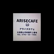 アライズカフェ