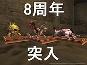FF11@亀鯖(ギルガメッシュ)