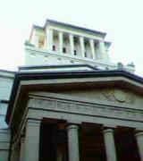 実学研究所
