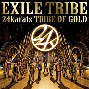 EXILE TRIBE [EXILE×三代目JSB]