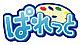[dir]ぱれっと -PARETTE-