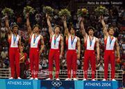 体操競技 for Gay