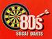 DARTS【80's】