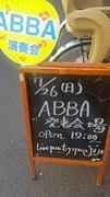 ABBA 演奏会