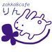 zakka&cafe りん