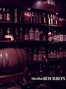 バーボンウイスキー博物館