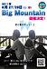 BIG MOUNTAIN【岡山】