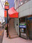 ☆マクドナルド菊名駅前店☆