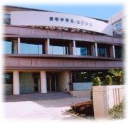 大阪貿易学院