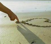 愛を知りたくて旅に出ます