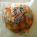 ヤマザキ「香ばしいメロンパン」