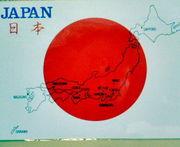 日本縦断の旅☆★