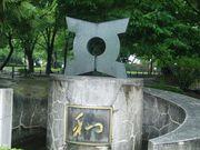 石川県(旧)松任市