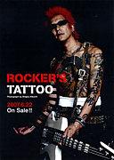 ROCKER'S TATTOO MIXI