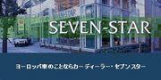 セブンスター/SEVEN STAR