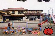 チューリップ幼稚園
