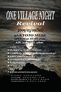 ONE VILLAGE NIGHT