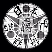 日本四人将棋連盟