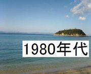 1980年代生まれ兵庫県民☆