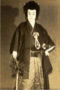 六代目尾上菊五郎