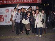 平野健一郎ゼミ2006.4〜2008.3