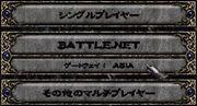 Diablo2LoD-Asia NonLadderOnly