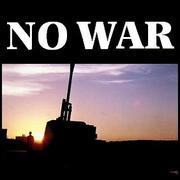 戦争反対!