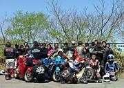 箱根山の大運動会