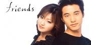 メッセ☆FRIEND'S