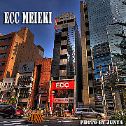 ECCMLS名駅校