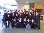 2000年 鴨志田中学校卒業
