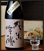 豊田で日本酒同好会