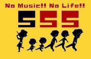 S55年会音楽部
