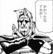 ペガサスファンタ爺☆彡
