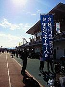 ★☆BLUE SKY☆★