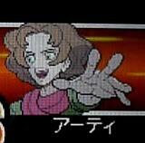 【ジムリ】アーティ【ポケモン】