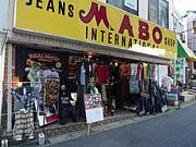 JEANS SHOP MABO INTERNATIONAL
