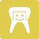 あたらしい歯科のカタチ