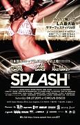 """Splash """"Summer Music Festival"""""""