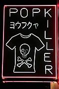 POPKILLER