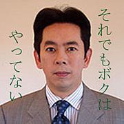 【ハァハァ】ニコラスヤン【萌】