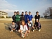 SGT〜サッカーチーム〜