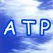ATP コミュニティ