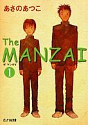 The MANZAIファン