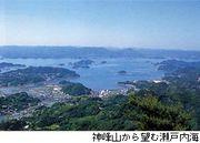 【神峰山】 (広島・大崎上島)