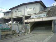 THE 船橋 八千代 北習志野