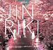 JINRIKI Music & Art Party #7